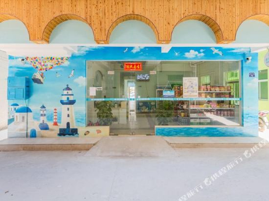 珠海金琴湾度假公寓