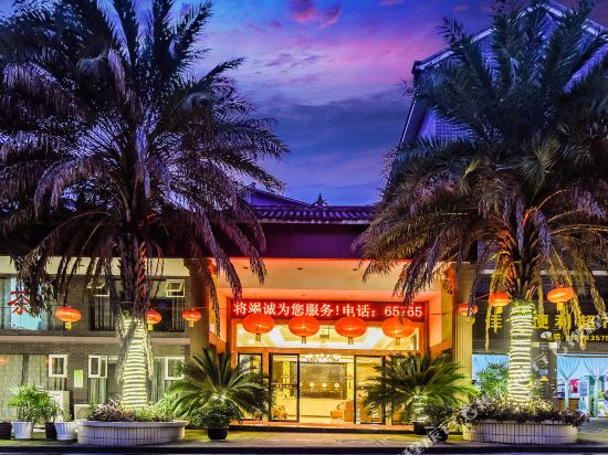 重庆隆青度假酒店