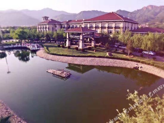 天津安第斯国际酒店