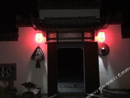 黟县西溪苑客栈