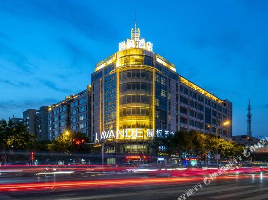 麗枫酒店(天津开发区金融街店)