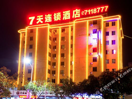 Masterland Hotel Huizhou Huizhou Null Price Address Reviews