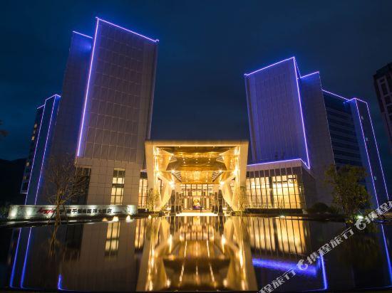 南平雅阁国际大酒店