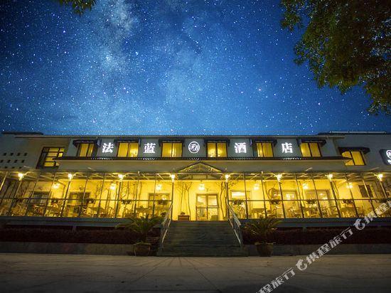 千岛湖法蓝酒店