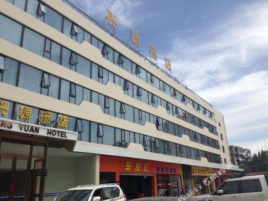 西宁兴源酒店