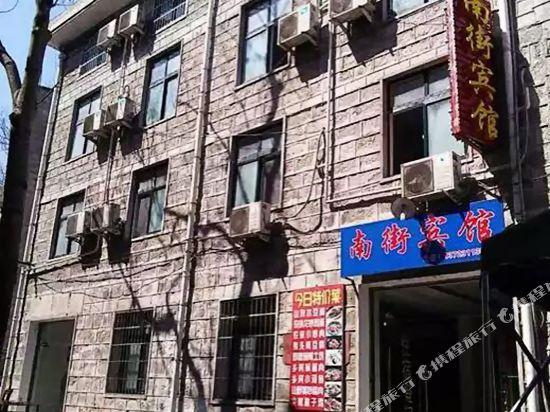 信阳鸡公山南街宾馆(原再回楼)