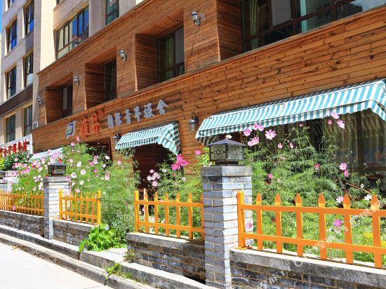 西宁雅丹国际青年旅舍