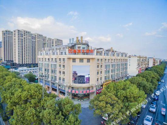 杭州鑫隆大酒店