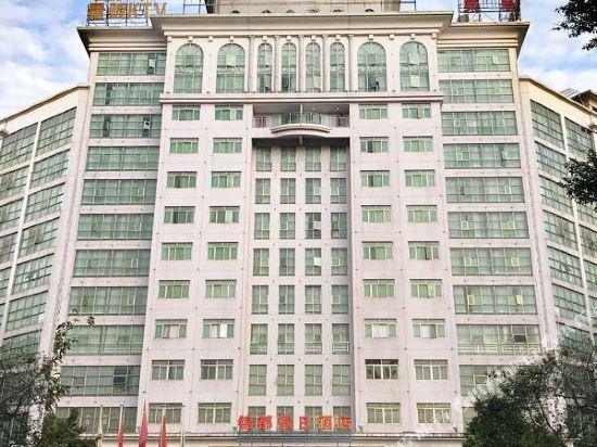 广州锦都假日酒店