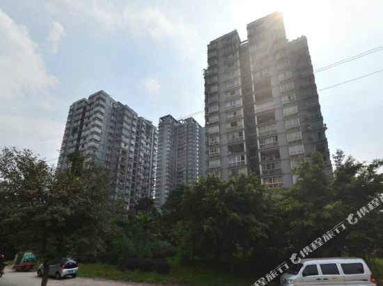 重庆雅居公寓