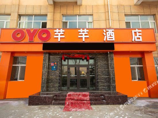 西宁芊芊快捷酒店