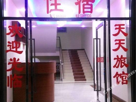 韶关寺天天旅馆