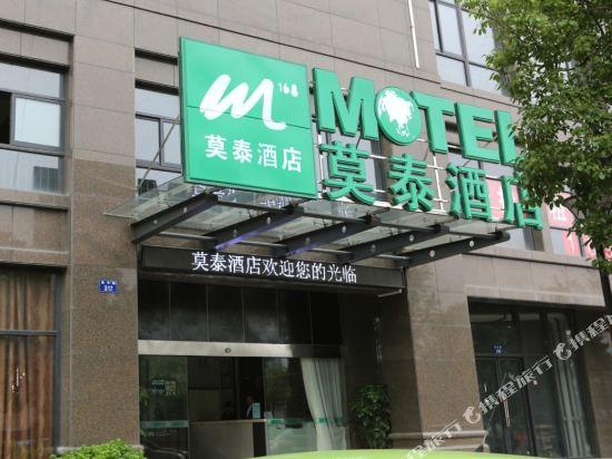 莫泰168(杭州乐园湘湖地铁站店)
