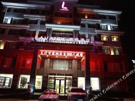 麗枫酒店(庄河向阳路店)