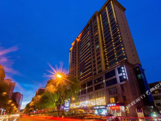 星程酒店(西宁胜利路店)