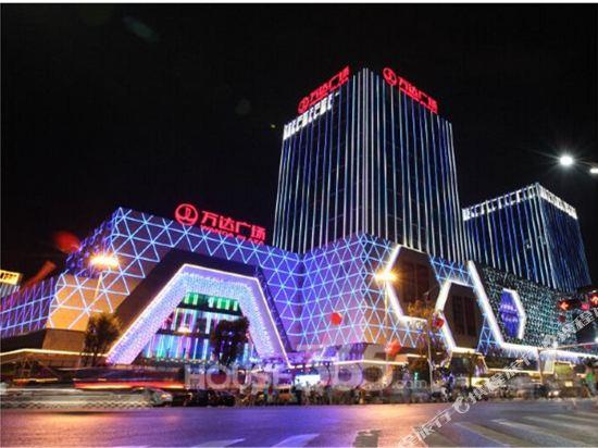 明捷酒店式公寓(大连万达广场店)