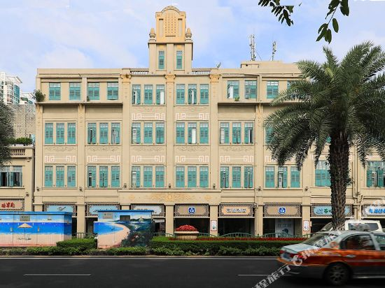 汉庭酒店(厦门中山路轮渡店)