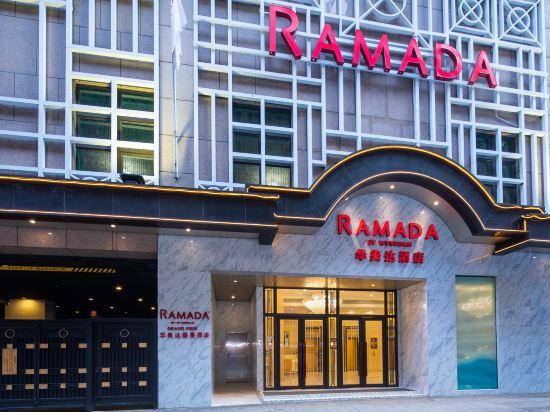Ramada Hong Kong Grand View Hong Kong Hotel Price Address Reviews