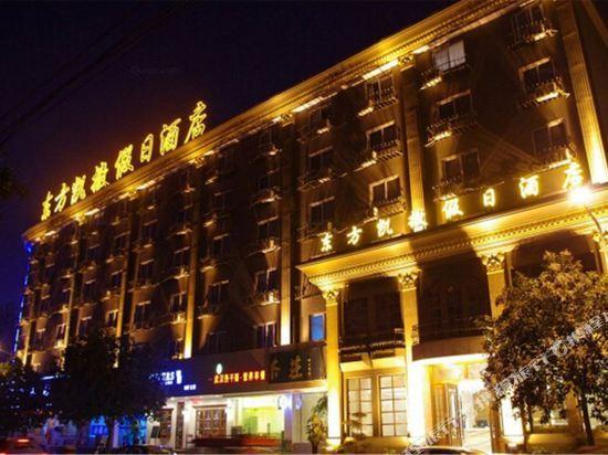 郑州东方凯撒假日酒店