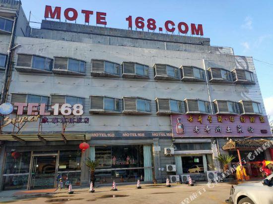 上海永泰168酒店