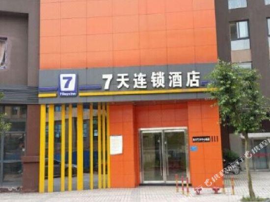 7天连锁酒店(重庆合川汽车中心站店)