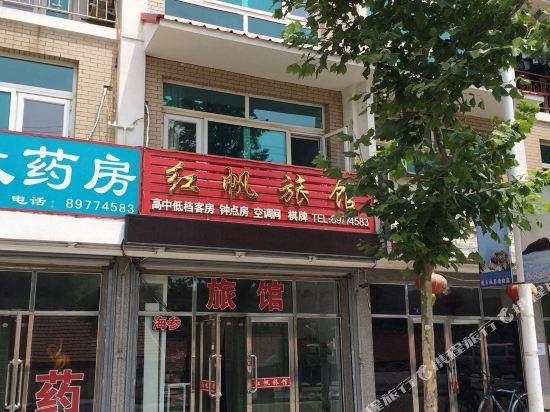 庄河海王九岛红帆旅馆