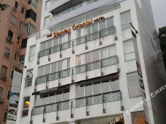 香港赤柱东方酒店