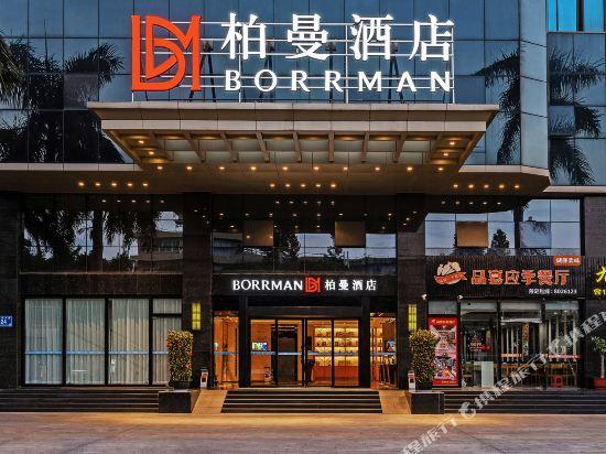 柏曼酒店(廈門機場湖裏大道店)