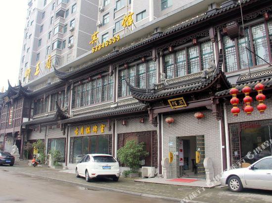 苏州狮玉府宾馆