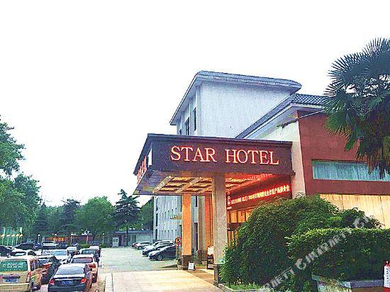 巩义市宾馆国际酒店
