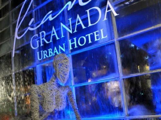 riande granada hotel e casino