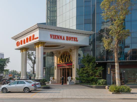 维也纳酒店(东莞桥头店)