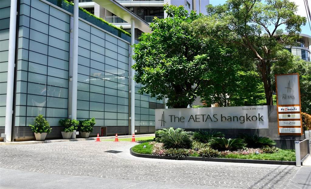 Aetas Residence Bangkok