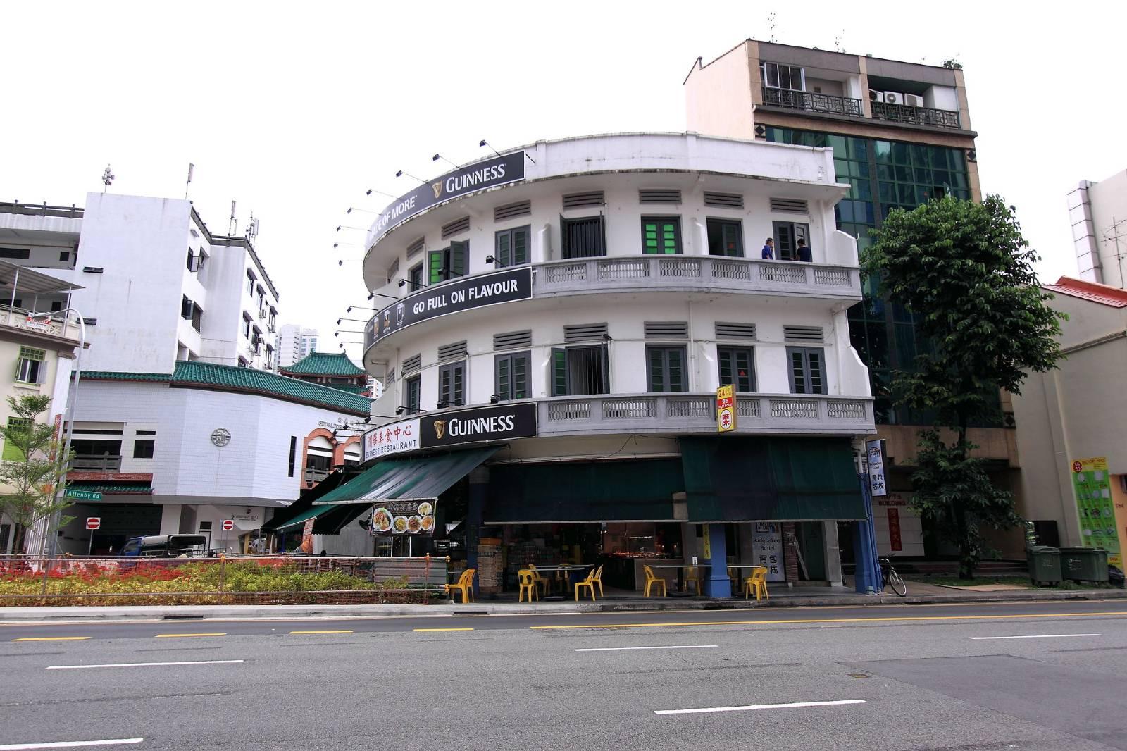 BEAT. Sports Hostel Singapore