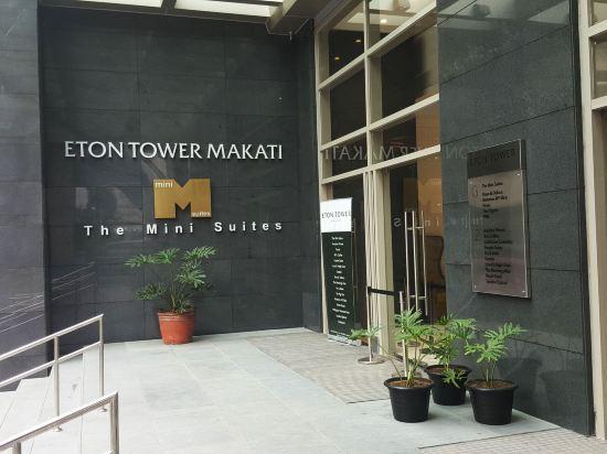 The Mini Suites - Eton Tower Makati, Makati Price, Address & Reviews