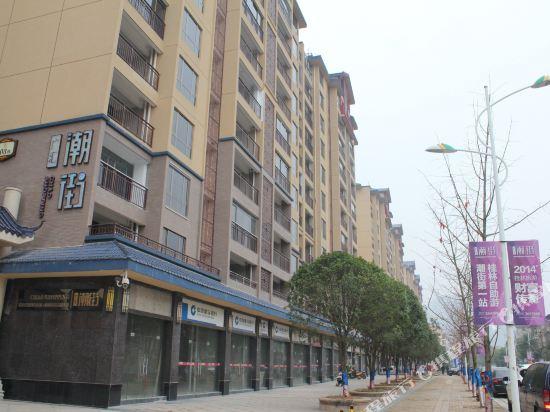 桂林途享公寓