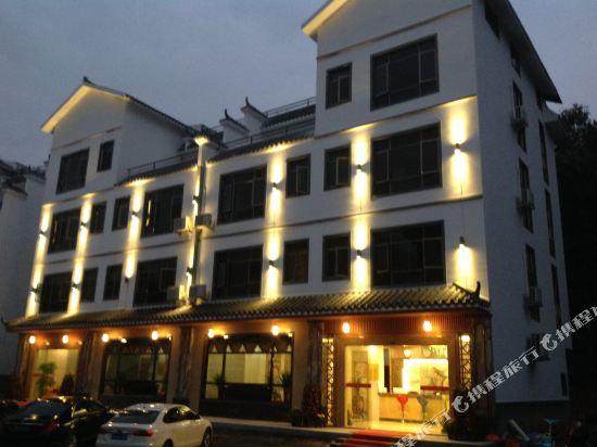 丹霞山中山门宾馆分店