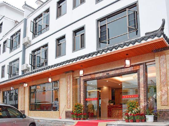 丹霞山长老峰宾馆