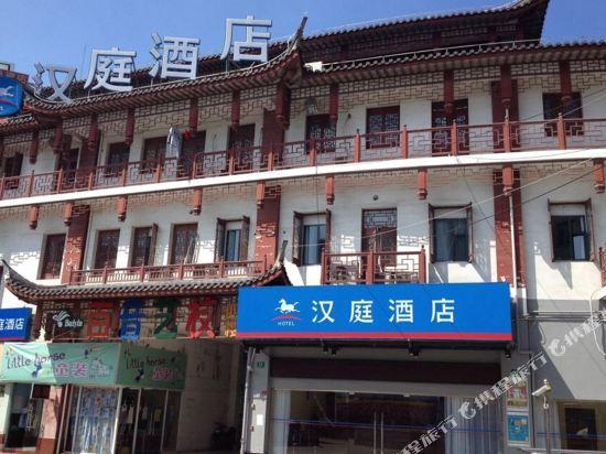 汉庭酒店(上海周浦小上海步行街店)