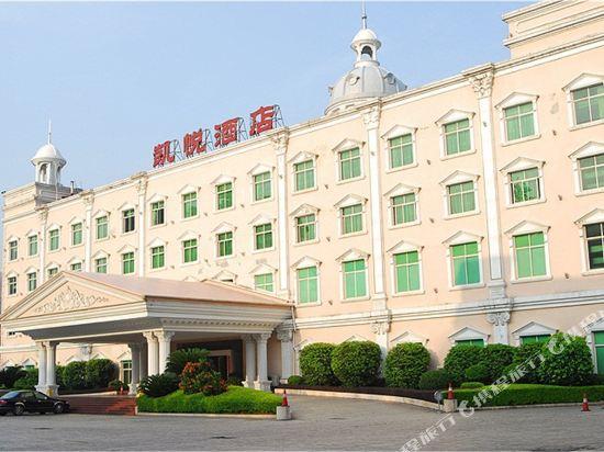 韶关凯悦酒店