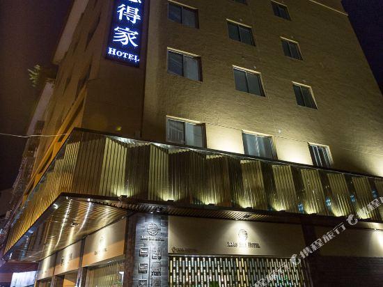 武夷山小惠得家创意酒店