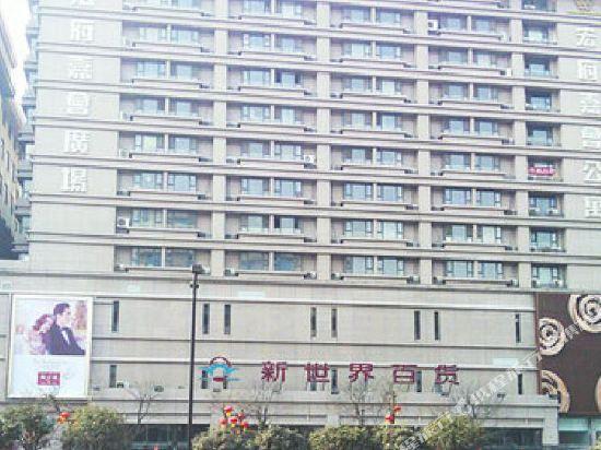 西安钟楼星座公寓酒店(原钟楼简爱公寓酒店)