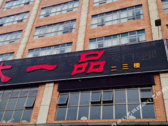 广州濠铭大酒店