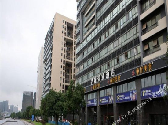 长沙星城荣域酒店