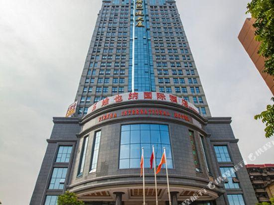 维也纳国际酒店(南宁火车站北湖万象城店)