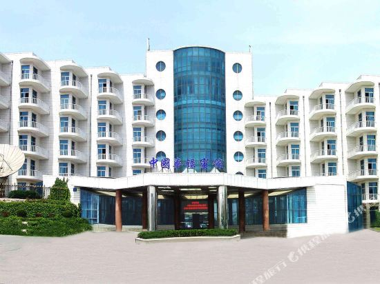 中国华录宾馆
