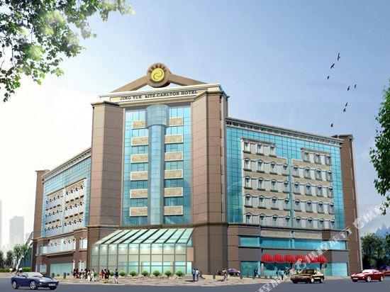 温州金悦丽嘉酒店