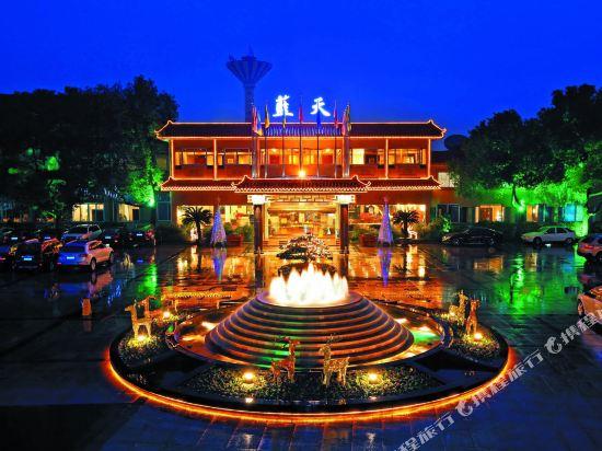 杭州萧山蓝天宾馆