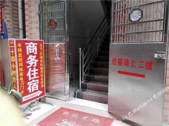 广州商务住宿