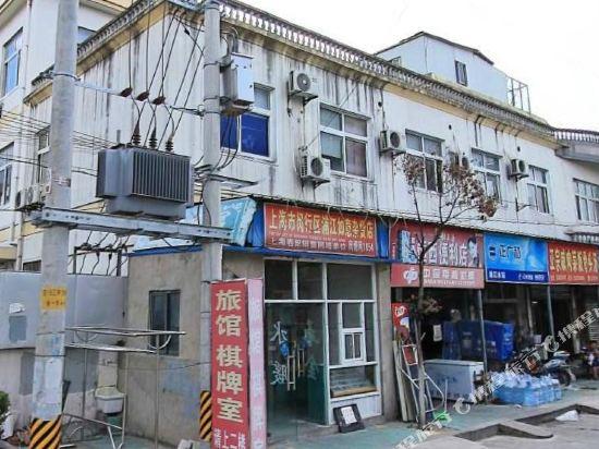 上海恒西旅馆